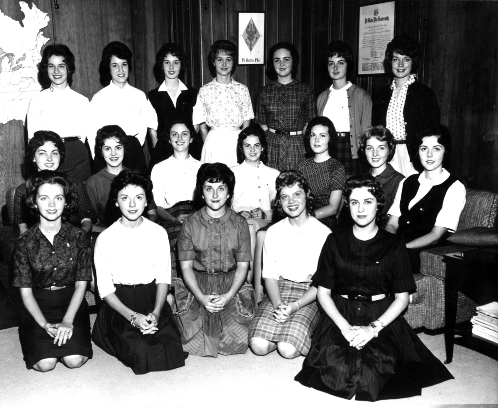 Sis Mullis with her South Carolina Alpha pledge class sisters. Sis is front and center.