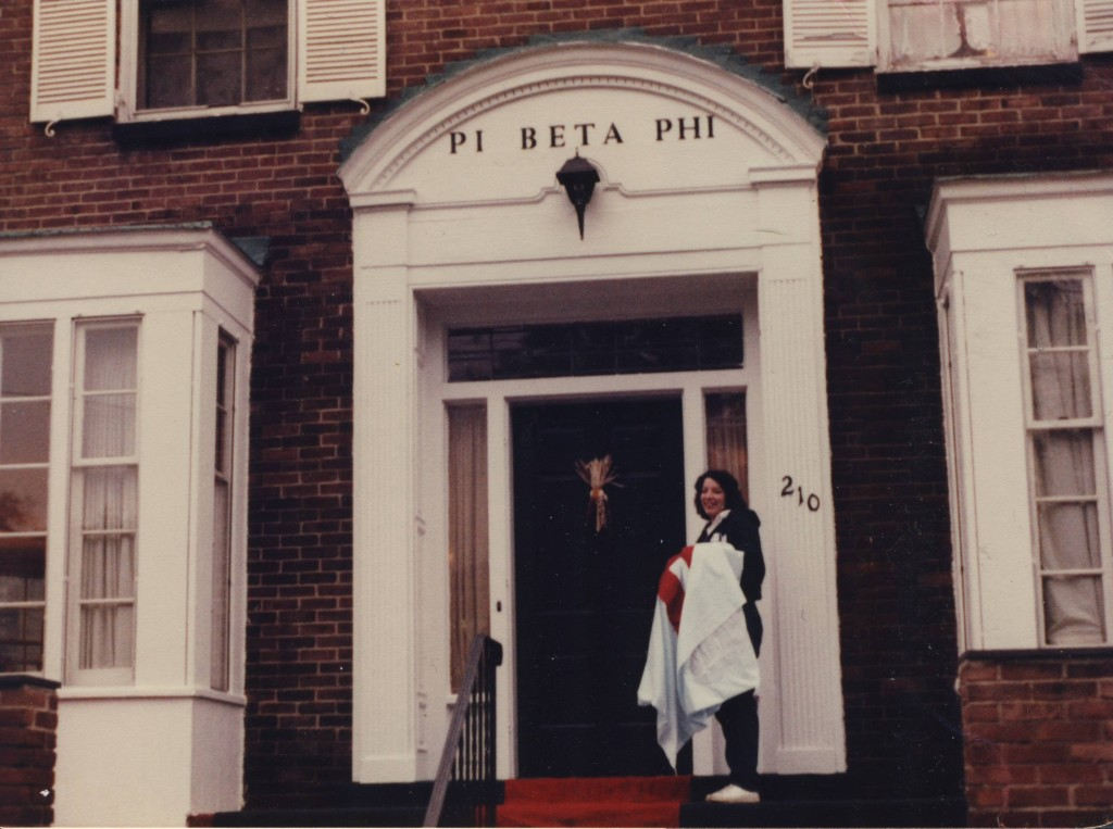 Today this house is the Phi Delta Theta chapter house.
