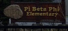 Pi Beta Phi Elementary School is adjacent to Arrowmont. It, too, was thought to be destroyed at first reports, but it is in tact, although it make have sistained some minor damage on the back side from some reports (blown out windows).